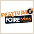 festival foire aux vins colmar concert 50 cent