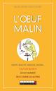 L_Oeuf_Malin